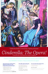 opera_cinderella_poster