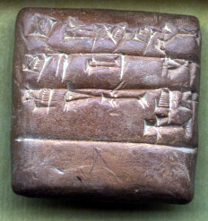 Clay Tablet (ca. 2350 B.C.)